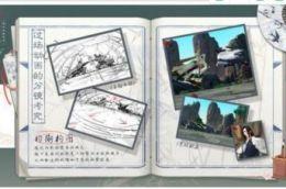 《新笑傲江湖》手游中的徐克级动画分镜体验