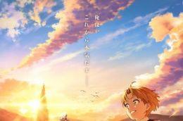 TV动画《无业转生》公布最新宣传PV!