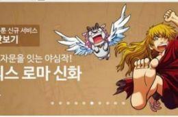 韩国儿童动画怎么靠衍生品/内容突围?