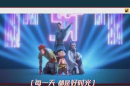 """""""神仙天团""""正式出道为动画电影《姜子牙》加油"""