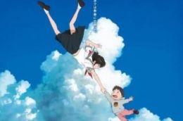 细田守动画电影《未来的未来》11月6日上映