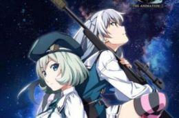 《灰色:幻影扳机》动画电影将于11月27日上映