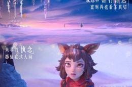 浅谈国产动画电影《姜子牙》的叙事方式