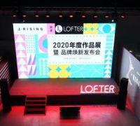 网易LOFTER启动品牌换新,计划百亿流量支持100万创作者