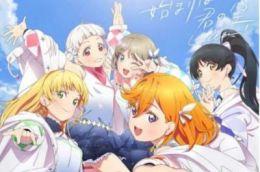 动画《LoveLive!SuperStar!!》将于7月NHK开播