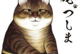 人气漫画《我是TSUSHIMA》宣布TV动画化 2021年夏播出