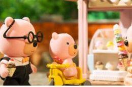 浙产动画片产量和推优数量双双夺得全国第一