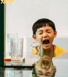 电影《我的姐姐》发布终极预告 金牌班底打造真实中国式家庭