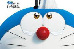 """动画电影《哆啦A梦:伴我同行2》发布定档海报和""""大雄的婚礼序曲""""预告"""