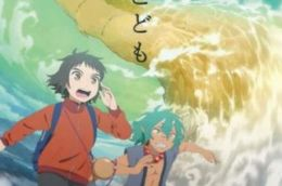 动画电影《神在月的孩》的最新海报公开
