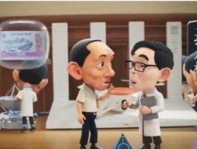 科普动画片《寻味房游记》走红网络 以袁隆平Q版形象为主角