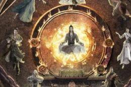 《凡人魔道争锋》动画首张概念海报发布