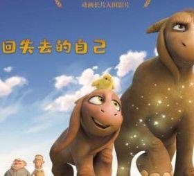 动画《直立象传说》正式公映 吸引无数家庭观众组团观影