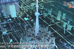 电视动画《创之界限》ED主题曲无字幕动画MV公开